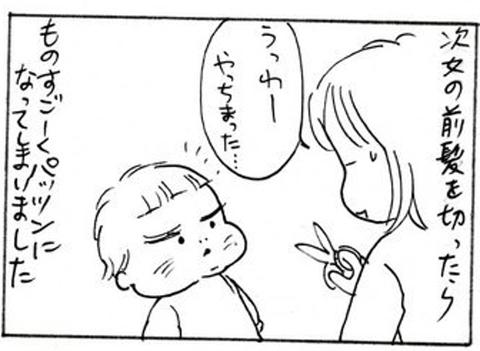 2011-11-22さむね