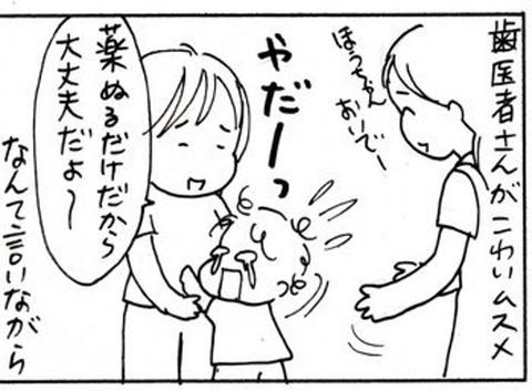 2010-07-14さむね