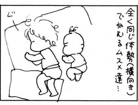 2010-06-21さむね