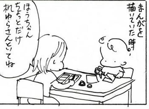 2011-08-26さむね