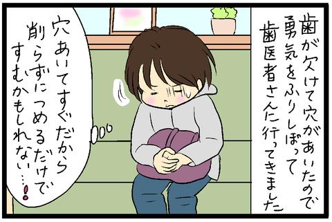 2019-02-02修正さむね
