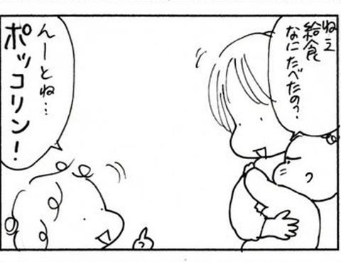 2010-11-30さむね