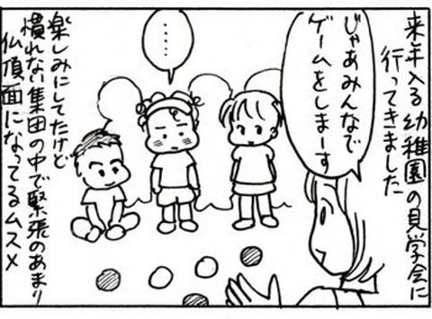 2010-08-27さむね