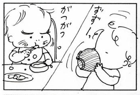 2011-08-02さむね