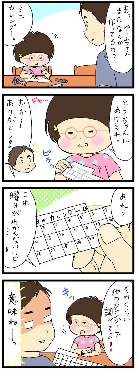 2018-09-14-01