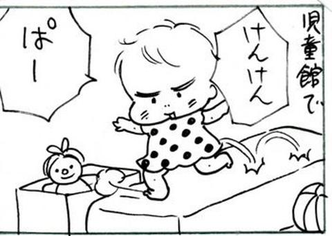 2012-08-03さむね