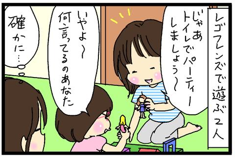 2017-08-24-さむね