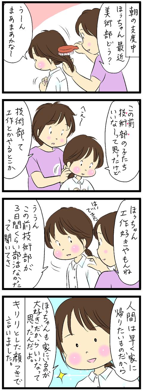 2019-06-01修正--