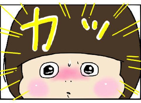 2014-07-10さむね