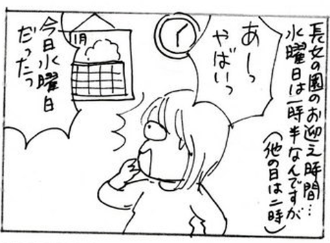 2011-11-10さむね