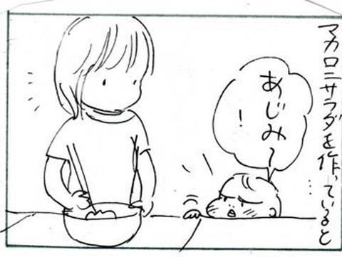 2012-06-27さむね