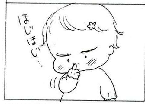 2012-03-23さむね