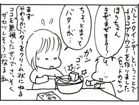 2011-02-15さむね