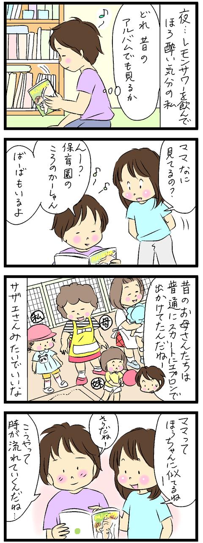2020-05-18最終-01