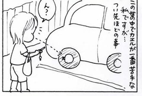 2011-09-22さむね