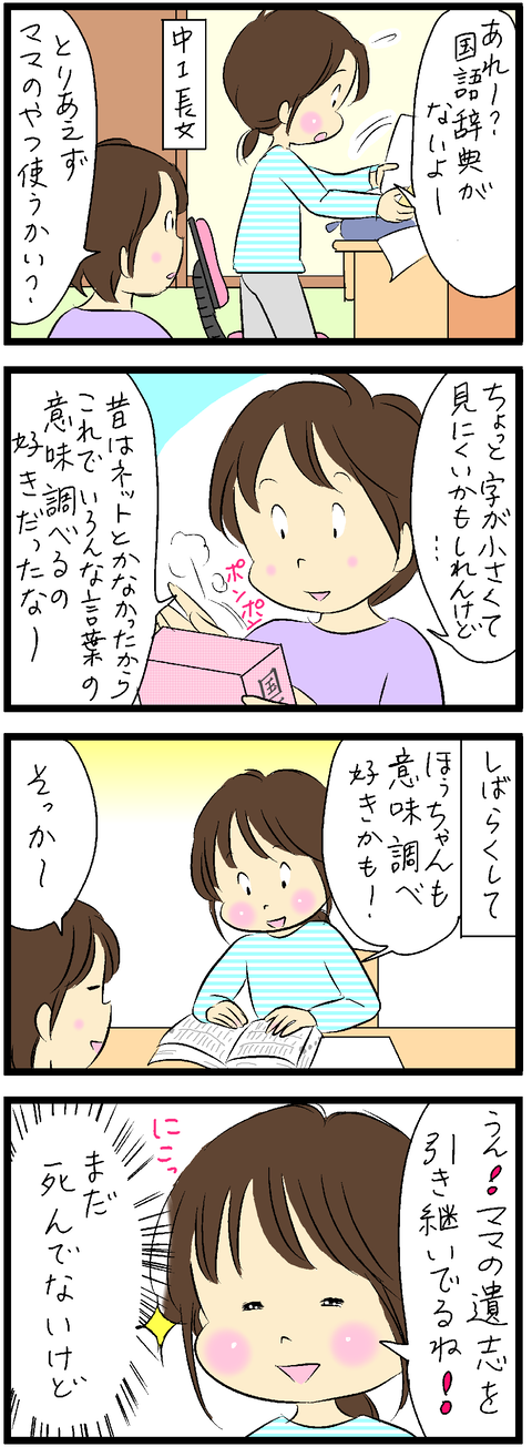 2020-01-19