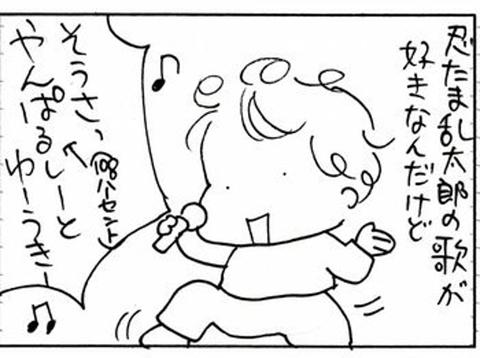 2010-02-19さむね
