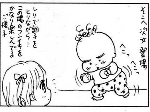 2011-02-19さむね