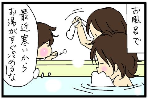 2018-01-27さむね