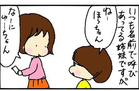 2013-03-01さむね