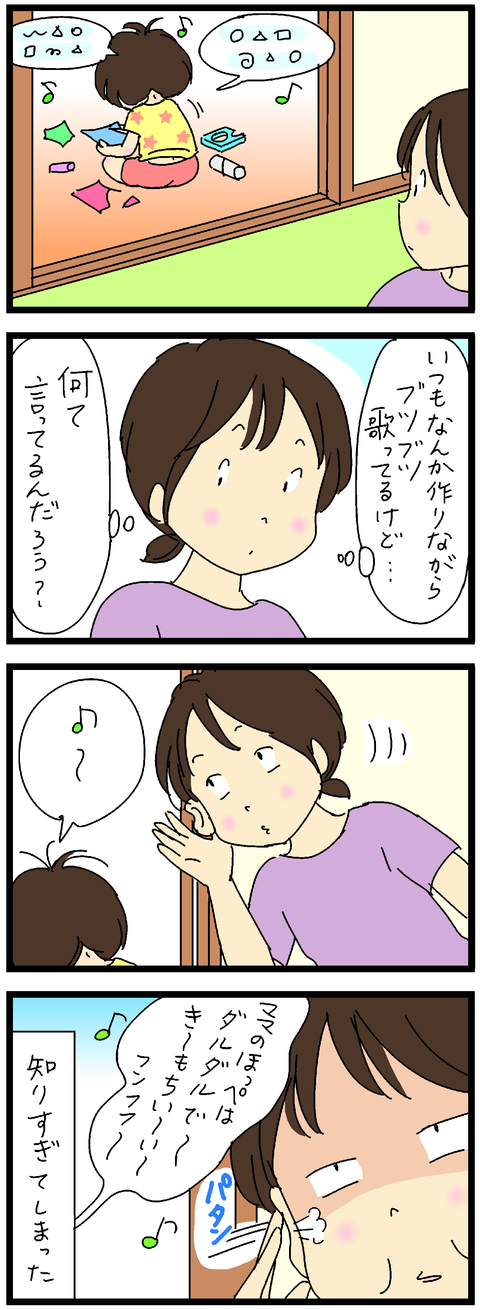 2018-09-08