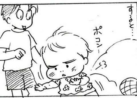 2012-05-23さむね