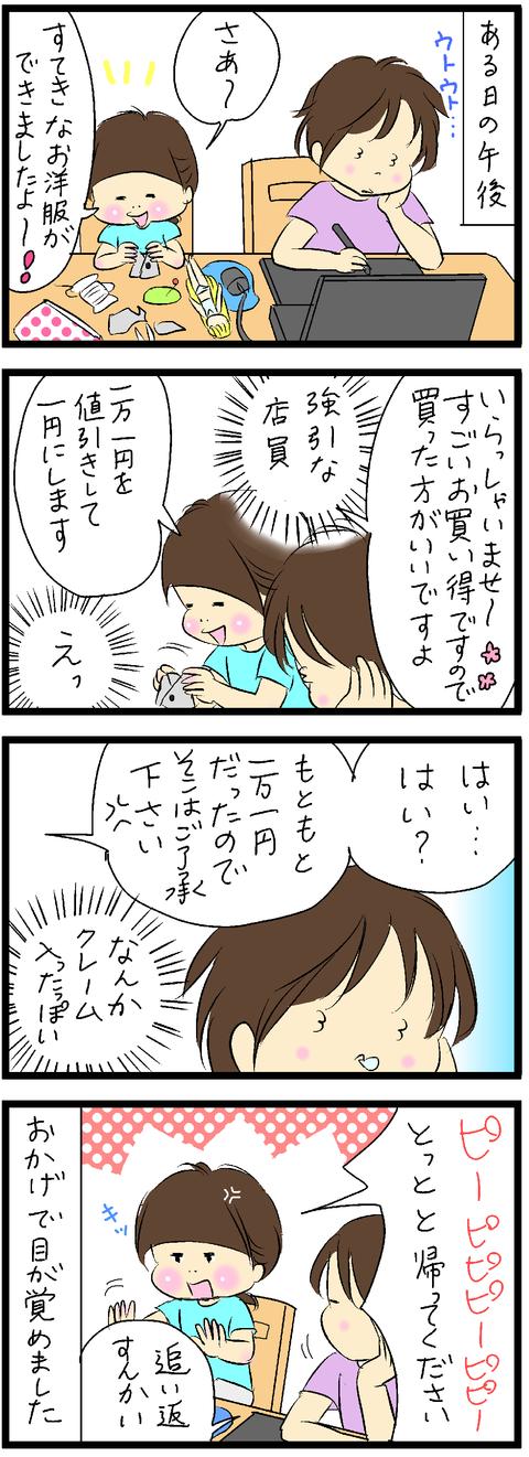 2019-08-04