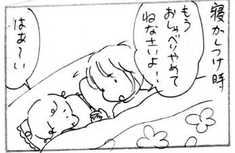 2012-11-27さむね