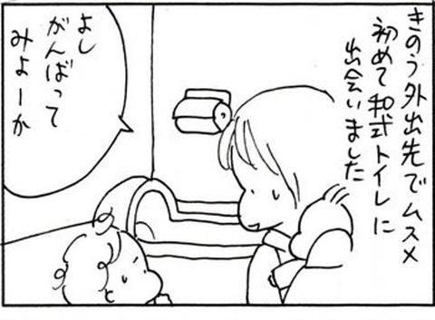 2010-04-07さむね