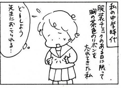 2011-05-19さむね
