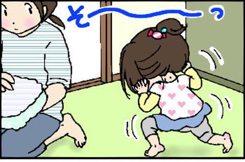 2015-10-07さむね