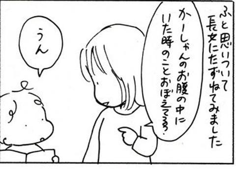 2011-01-08さむね