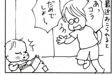 2011-09-13さむね