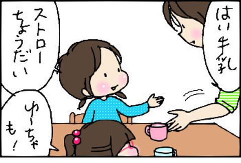 2014-11-21さむね