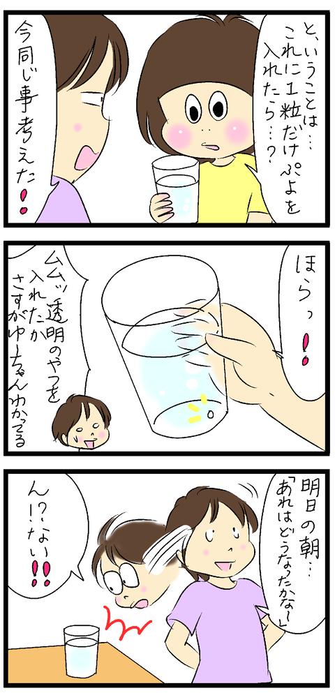 2020-05-09--02