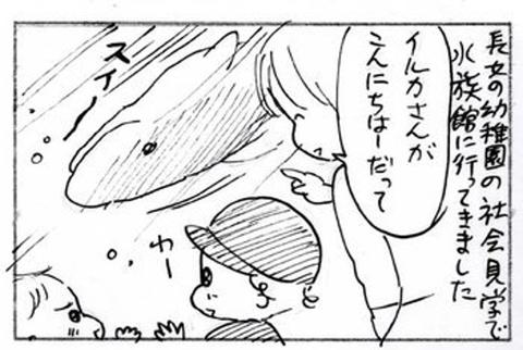 2011-10-15さむね