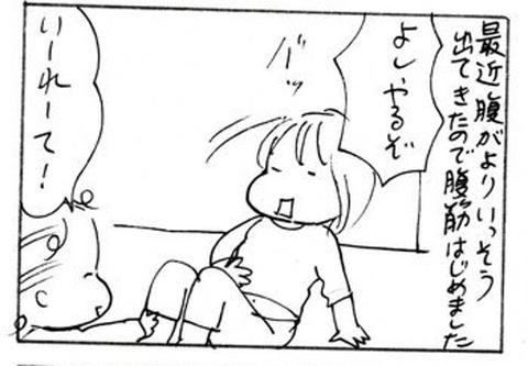 2011-12-13さむね