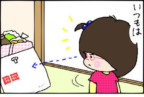 2015-02-01さむね