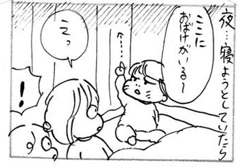 2012-12-24さむね