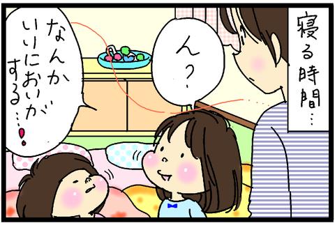 2016-11-09ブセさむね