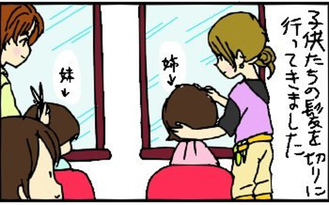 2013-06-07さむね