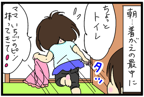 2017-03-24ブセ-さむね
