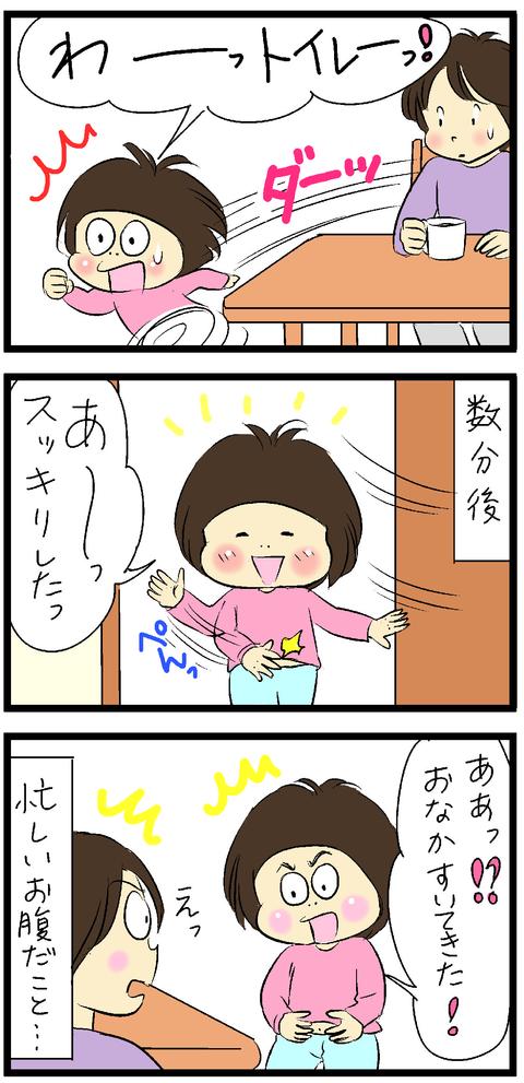 2019-01-11-02