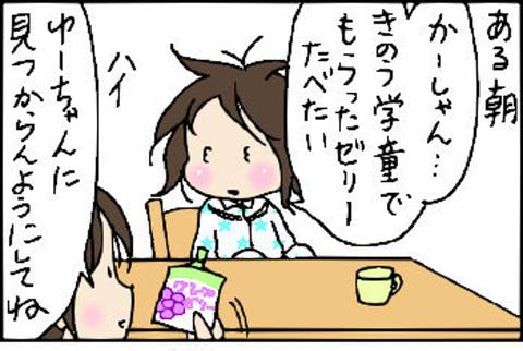 2015-02-02さむね