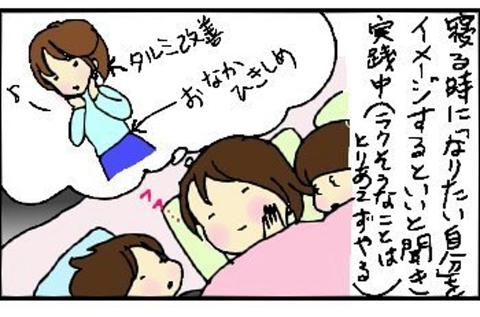 2013-12-09さむね