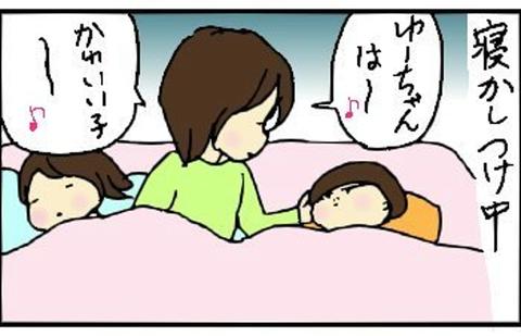 2013-12-12さむね