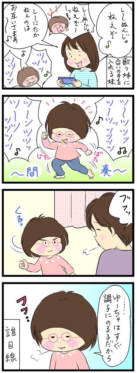 2019-04-09---