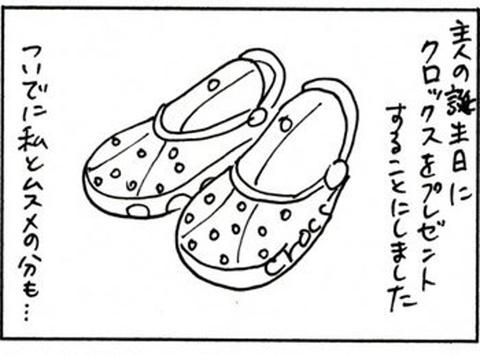 2010-07-27さむね