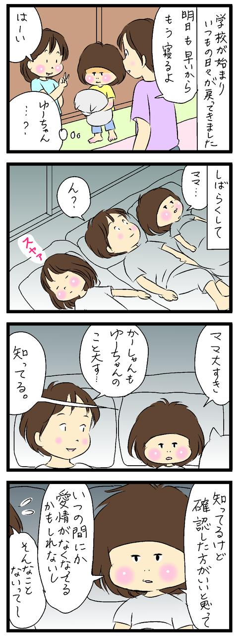 2020-06-04修正-01