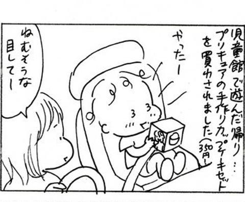 2011-06-07さむね